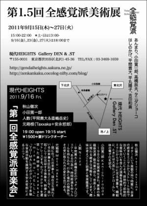 15dm_shot_2