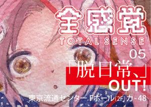 Poster01_yoko